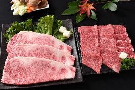【ふるさと納税】 山形牛 「もち米給与牛」 ロース ステーキ と カルビ 焼肉用 セット