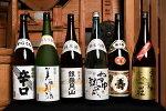 市内3蔵元日本酒6本