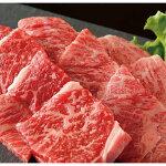 【ふるさと納税】特選山形牛焼肉用モモ肉400g