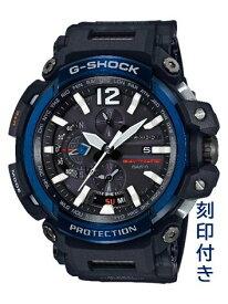 【ふるさと納税】CASIO腕時計 G-SHOCK GPW-2000-1A2JF ≪刻印付き≫ C-0104