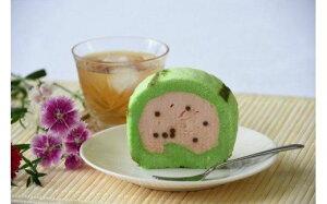 【ふるさと納税】すいかロールケーキ詰め合わせセット(冷凍)【和菓子・洋菓子・スイーツ・デザート】