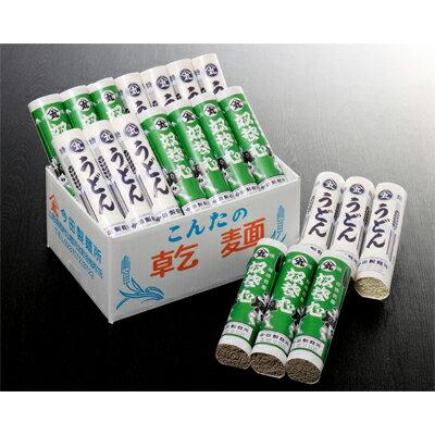 【ふるさと納税】そば&うどん製麺詰合せセット(40人前)