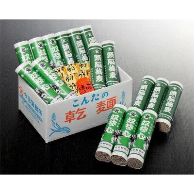 【ふるさと納税】こんたの蕎麦セット(32人前)(頭脳そば・奴そば・そばつゆ・こんたの一味唐辛子)