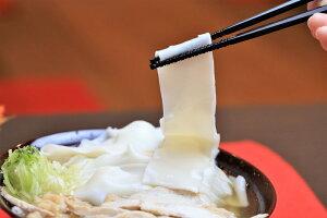 【ふるさと納税】新食感の温肉帯麺(うどん)生麺8人前