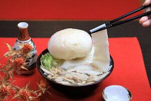【ふるさと納税】新食感の温肉帯麺(うどん)生麺と泡麩(焼麩)のコラボ