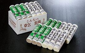 【ふるさと納税】そば&うどん乾麺詰合せ 大盛36人前(280g×各9把)