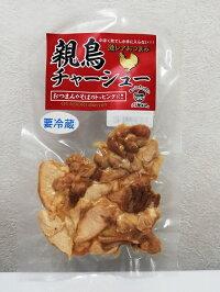 【ふるさと納税】かほく冷たい肉中華冷蔵セット(2食×2)4食分と親鳥チャーシューおつまみ