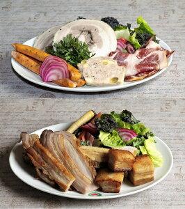 【ふるさと納税】かほくイタリア野菜とハーブがたっぷり!ソーセージとハムのセットB