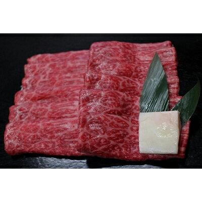 【ふるさと納税】千日和牛上モモすき焼き用 約600g(山形牛)