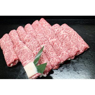 【ふるさと納税】千日和牛特選ロースすき焼き用約700g(山形牛)