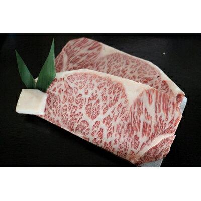 【ふるさと納税】千日和牛特選サーロインステーキ約700g(山形牛)