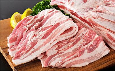 【ふるさと納税】やまがたの豚バラ厚切り 約2.2kg(焼き肉用)