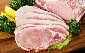 【ふるさと納税】やまがた豚ロース約1.1kg(しょうが焼き用)