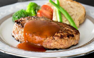 【ふるさと納税】【期間限定増量】 国産牛肉100%ハンバーグ約2.0kg
