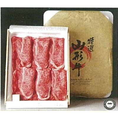 【ふるさと納税】山形牛(500g)