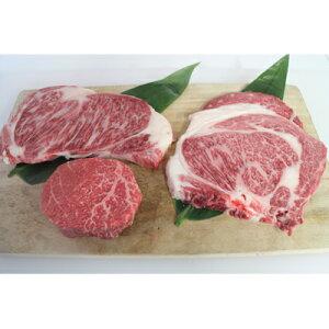 【ふるさと納税】千日和牛厚切りステーキ盛り合わせ 約800g(山形牛)