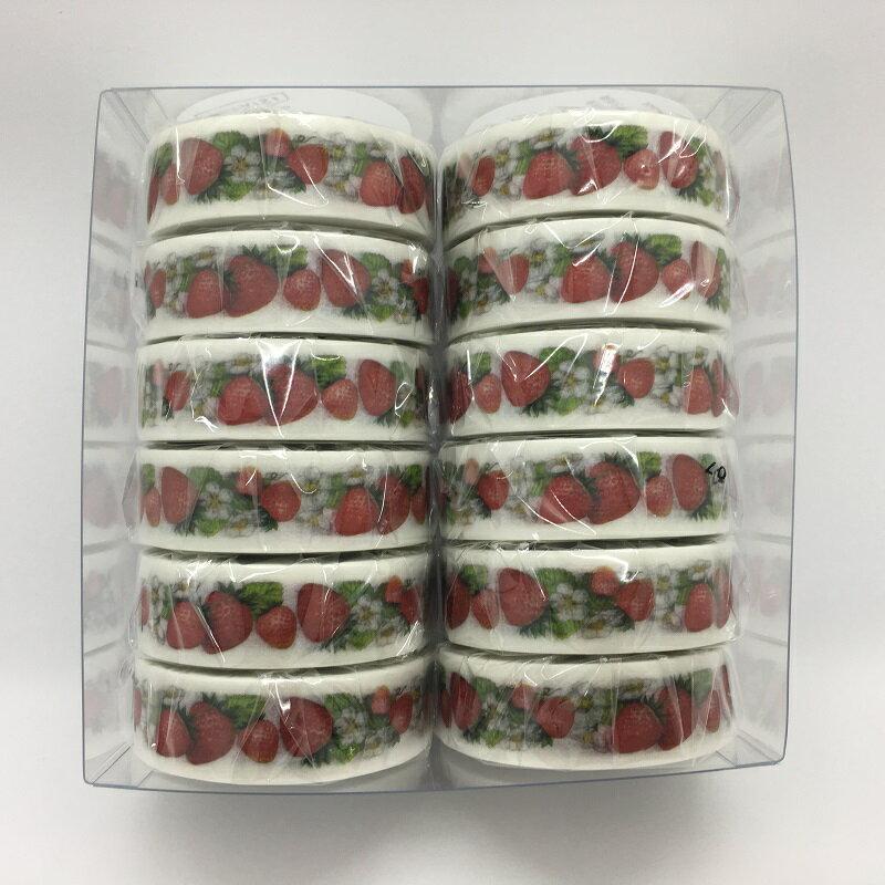 【ふるさと納税】石山商店オリジナルマスキングテープ「いちごセット」