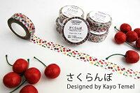 【ふるさと納税】石山商店オリジナルマスキングテープ(15mm×10m)12個セット
