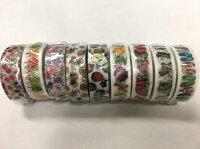 【ふるさと納税】石山商店オリジナルマスキングテープ「9個セット」