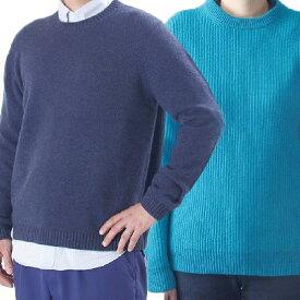 【ふるさと納税】大江の職人の手動編みオーダーメイドカシミア100%丸首セーター 【ファッション・セーター】