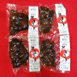【ふるさと納税】最上鯉屋 鯉のまるっと煮800g(200g×4袋) 【鯉・コイ・魚貝類・加工食品・惣菜・レトルト】