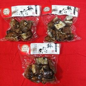 【ふるさと納税】最上鯉屋 棒たら煮900g(300g×3袋) 【魚貝類・加工食品・惣菜・レトルト】