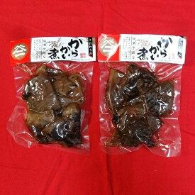 【ふるさと納税】最上鯉屋 からかい煮400g(200g×2袋) 【魚貝類・加工食品・惣菜・レトルト】