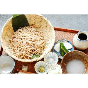 【ふるさと納税】15-[10]高級乾麺 来迎寺在来蕎麦