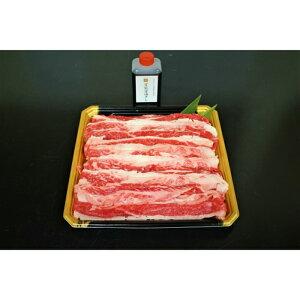 【ふるさと納税】14-[9]東京赤坂あじさい 山形牛バラスライス(500g)セット