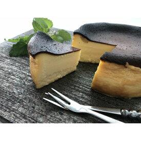【ふるさと納税】15-[8]「レストランヒロミチ」バスクチーズケーキ(塩麹入り)