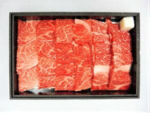 【ふるさと納税】23-[3]【A4ランク以上】山形牛カタロース焼肉用500g