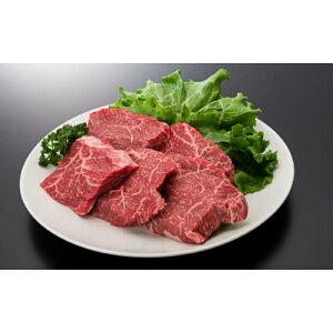 【ふるさと納税】26-[13]【A4ランク以上】山形牛モモステーキ(450g)