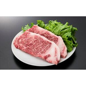 【ふるさと納税】26-[14]【A4ランク以上】山形牛サーロインステーキ(360g)