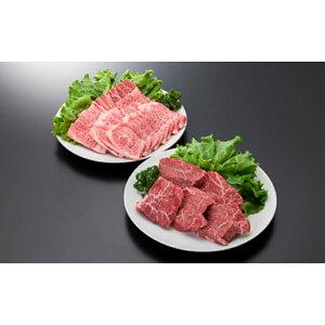 【ふるさと納税】35-[4]【A4ランク以上】山形牛モモステーキ&カルビセット(計1050g)