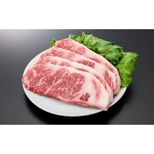 【ふるさと納税】35-[5]【A4ランク以上】山形牛サーロインステーキ(800g)