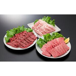 【ふるさと納税】35-[7]【A4ランク以上】山形牛カルビ&モモ&豚バラ焼肉セット(計1300g)