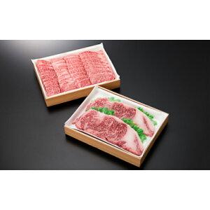 【ふるさと納税】35-[8]【A4ランク以上】山形牛サーロインステーキ&カルビセット(計960g)