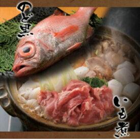 【ふるさと納税】55-[3]東京赤坂あじさいペアお食事券「名物山形牛いも煮とのど黒コース」