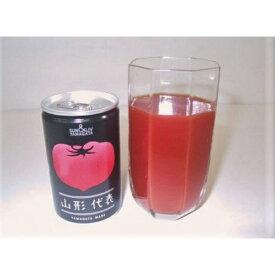 【ふるさと納税】15-[6]無塩トマトジュース「山形代表 完熟とまと(160g×40本)」