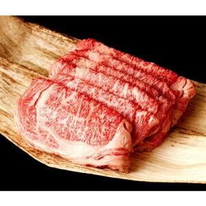【ふるさと納税】米沢牛 すき焼き、しゃぶしゃぶ 2kg(500g×4パック)【1052030】