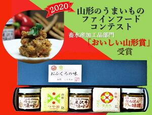 【ふるさと納税】米沢牛肉入ごんぼ味噌とお米(つや姫・雪若丸)の詰合せ
