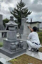【ふるさと納税】お墓参り・お掃除代行ベーシックプラン(清川・立谷沢地区)