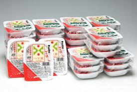 【ふるさと納税】山形県産つや姫ごはん無菌パック36個