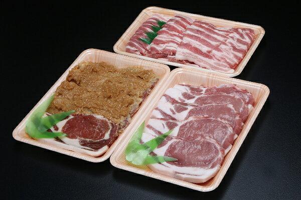 【ふるさと納税】【C-155】高品質庄内豚あまるめ育ちセット