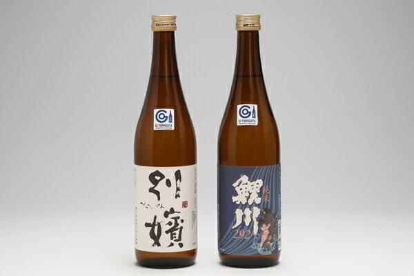 【ふるさと納税】鯉川酒造 純米酒セット