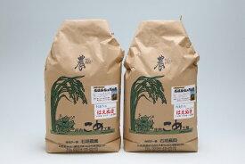 【ふるさと納税】石垣農園の特別栽培米はえぬき10kg