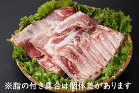 【ふるさと納税】山形県庄内SPF豚最上川ポークバラブロック4kg