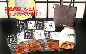 【ふるさと納税】No.0050 国産うなぎ蒲焼5串(鰻5匹分)