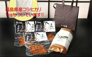 【ふるさと納税】No.0051 国産うなぎ蒲焼3串(鰻3匹分)