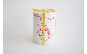 【ふるさと納税】No.0582 太陽堂のむぎせんべい 丸筒箱6袋(12枚)